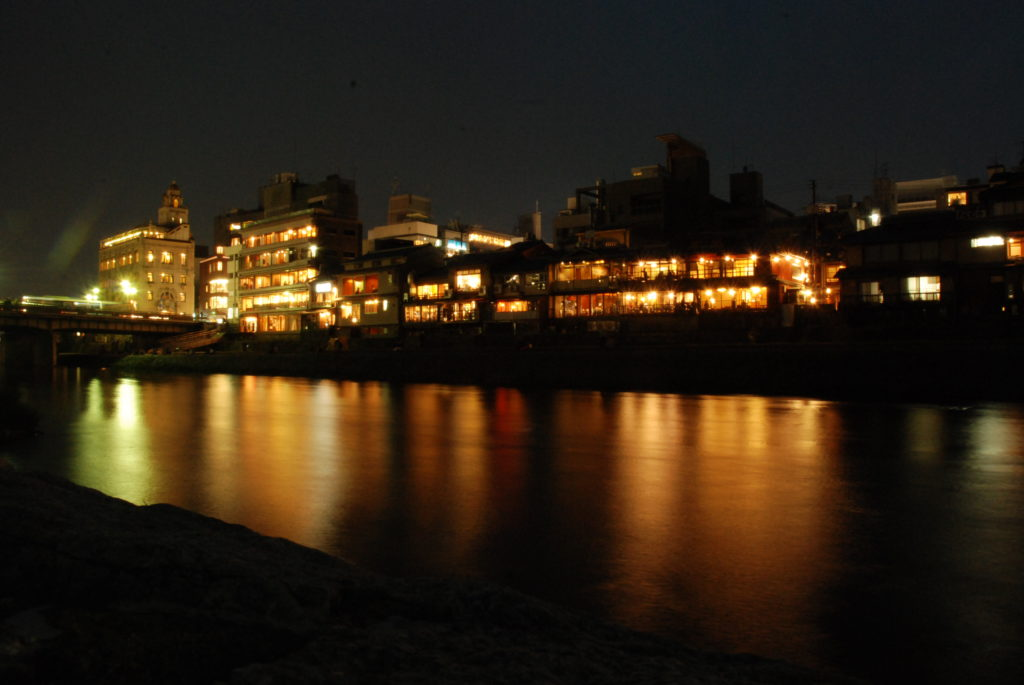 river in Kyoto by night