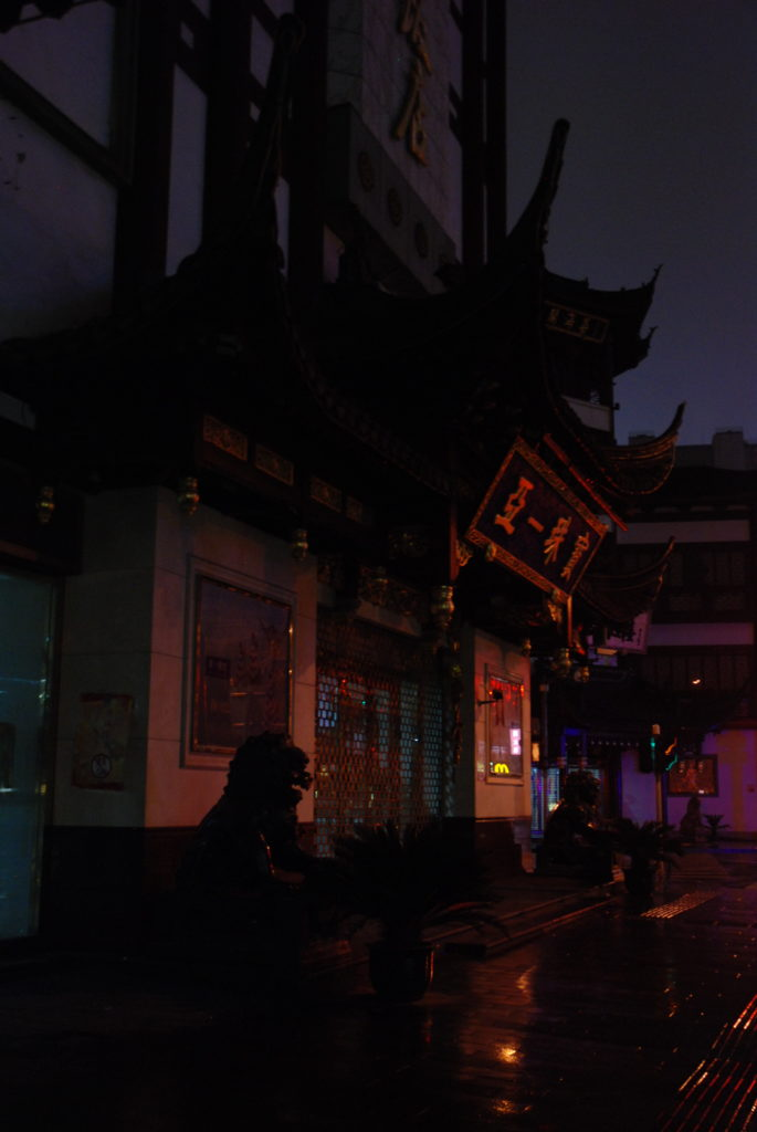 Chinese architecture by night